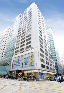 Tung Hip Commercial Building