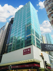 Chow Tai Fook Commercial Centre