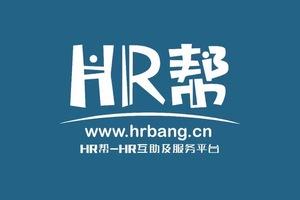 HR互助及服务平台